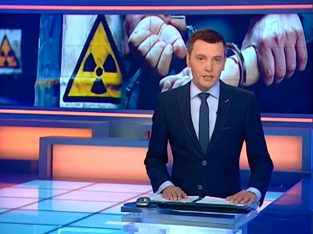 СБУ задержали диверсантов с радиоактивным грузом (видео)