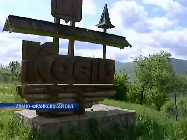 В Ивано-Франковской области люстрируют руководителей лесхозов (видео)
