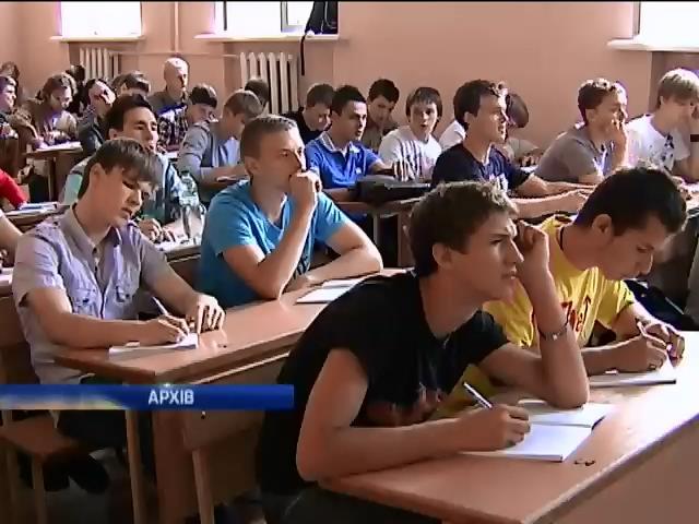 Вузы Одессы приостановили занятия из-за трагических событий в городе (видео)