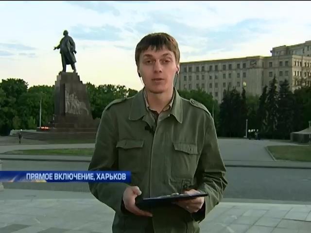 Харьковские власти отменили концерт посвященный 9 мая (видео) (видео)