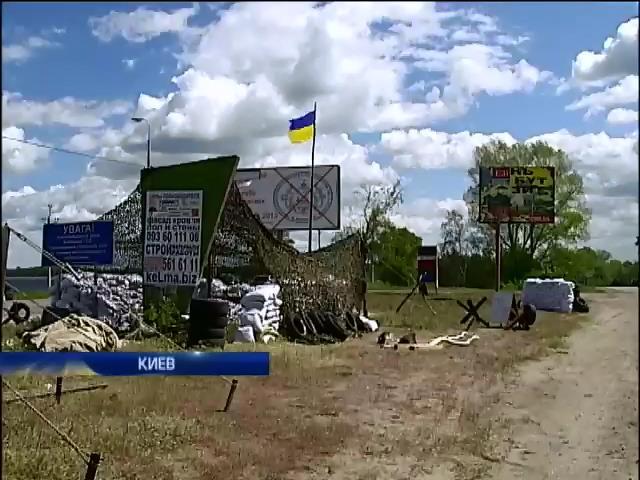 Киевляне готовы защищать столицу от провокаторов (видео) (видео)