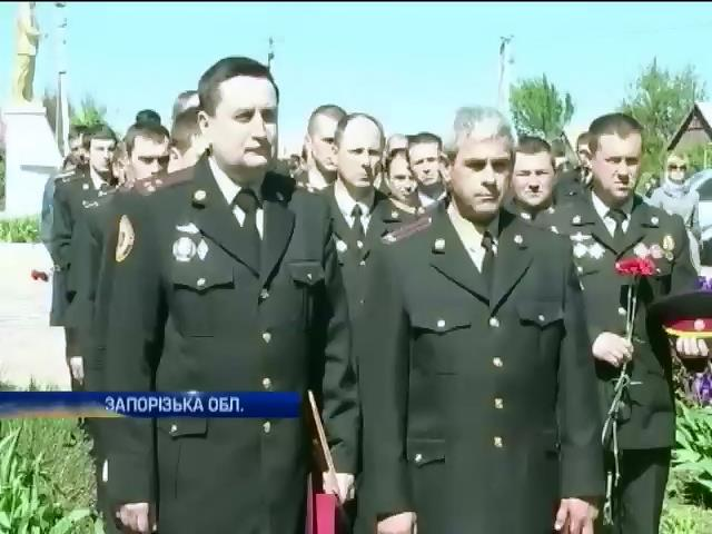 Взрывы в Новобогдановка - 10 лет спустя (видео)
