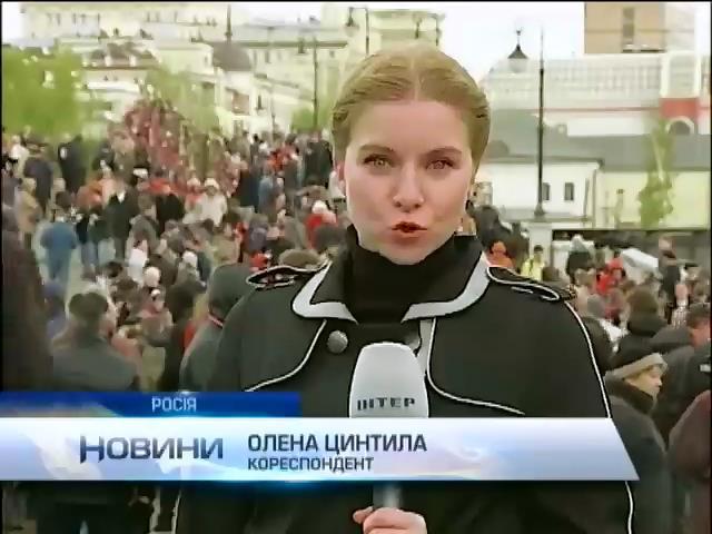 В Москве сегодня вспоминали события на Болотной площади (видео)
