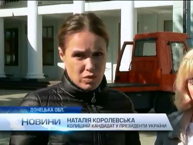 Королевская помогла вывезти инвалидов из неспокойного Славянска (видео)