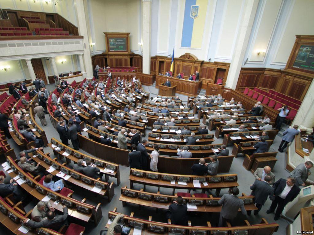 Рада 13 мая может лишить мандатов ряда депутатов