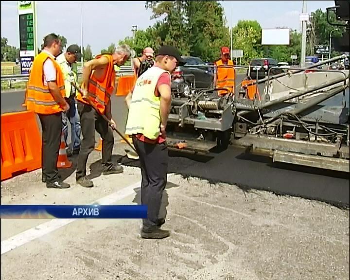 Банк реконструкции и развития выделит Украине деньги на ремонт дорог (видео)