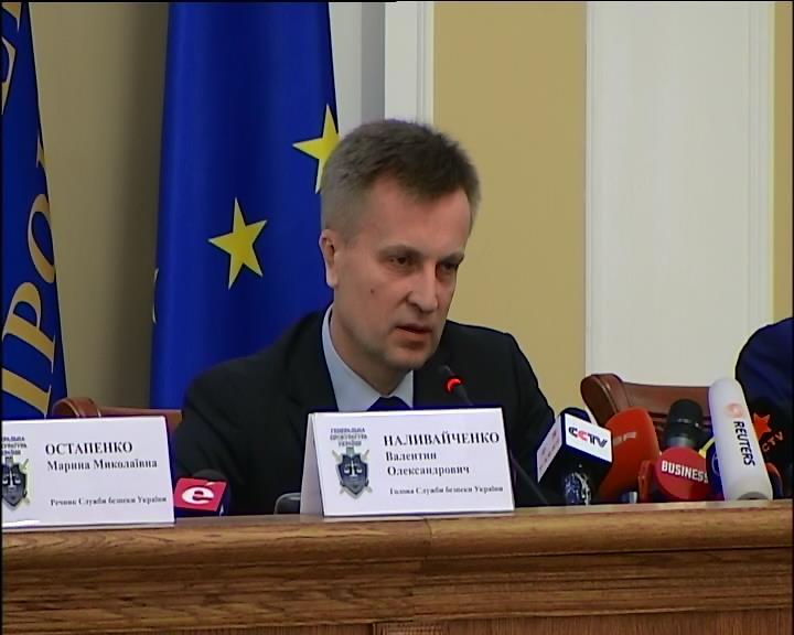 СБУ задержала диверсантов, готовивших провокации на 9 мая (видео)