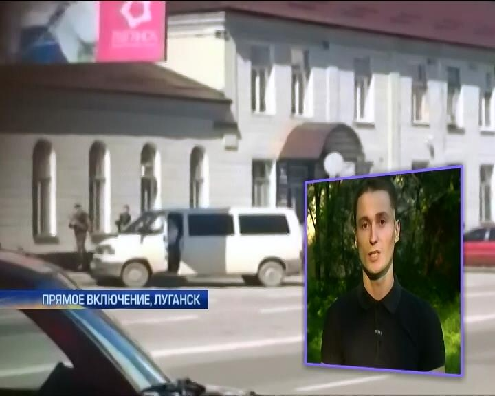 На Луганщине продолжаются захваты администраций и силовых структур (видео)