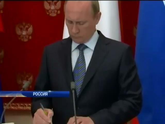 Путин объявил об отводе войск от границы Украины (видео)