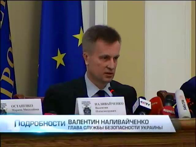 Наливайченко объяснил отсутствие Авакова на брифинге силовиков (видео)