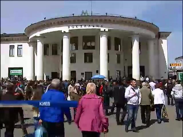 Киевляне готовятся ловить провокаторов 9 мая (видео) (видео)