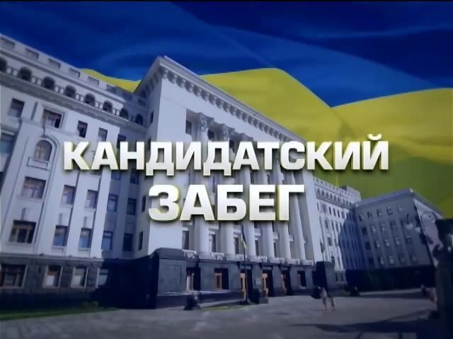 Выборы 2014: Кандидаты рассказали, как противостоять российской агрессии (видео)