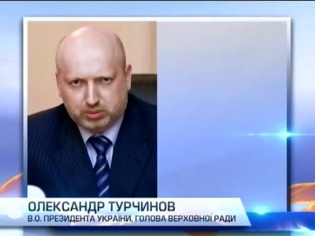 Наивысшей ценностью для украинцев остается человеческая жизнь, - Турчинов (видео)