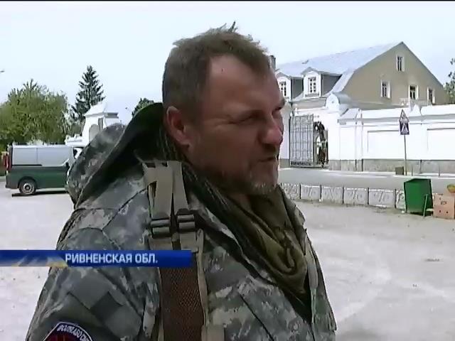 На Западной Украине ожидают провокаций 9 мая (видео)