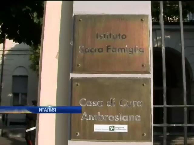 Берлускони приступил к работе в доме престарелых (видео)