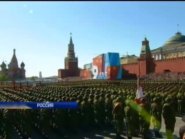 Москва отметила День Победы военным парадом (видео)