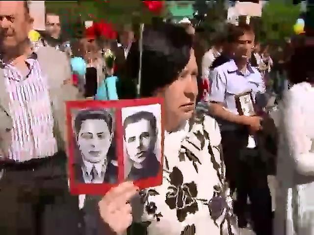 Киевляне вспоминили тех, кто сражался за Победу (видео) (видео)