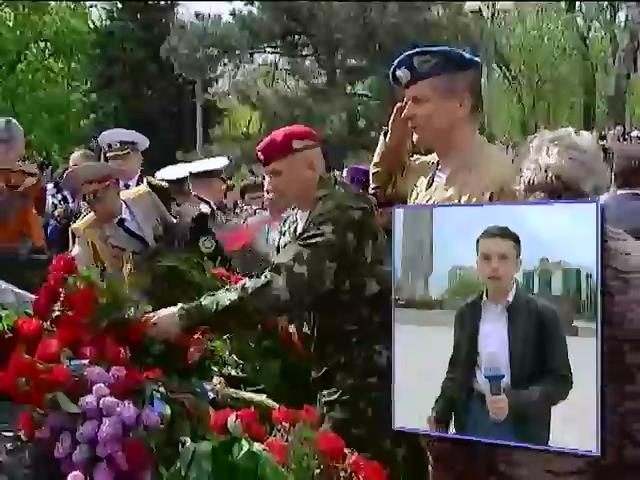 Одесситы поздравляли ветеранов и делились надеждой на будущее (видео)