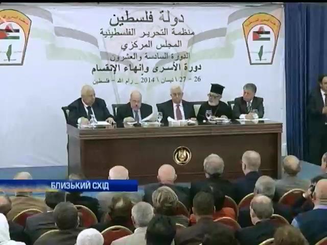 Мирные переговоры между Палестиной и Израилем на грани срыва (видео)
