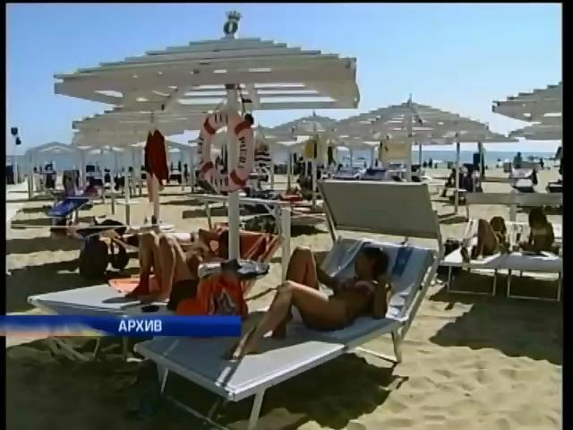 Мир в кадре: Итальянским лесбиянкам грозит суд за ласки на пляже (видео)