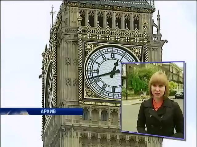 Лондон становится раем для олигархов (видео)