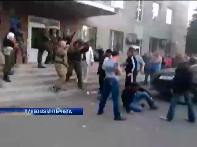 Нацгвардия отрицает свое участие в стрельбе в Красноармейске (видео)