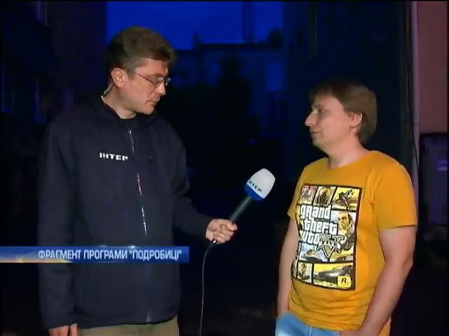 В Луганске люди боятся выходить на улицу (видео) (видео)
