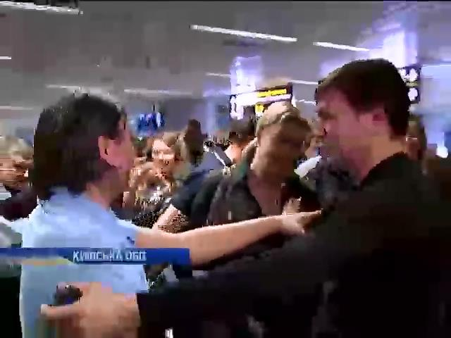 В Борисполе встречали майдановцев, которые вернулись из Израиля (видео)