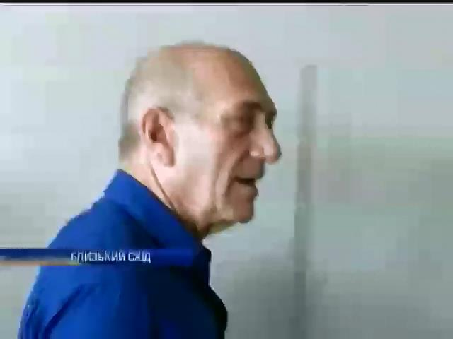 Экс-премьера Израиля отправили в тюрьму за коррупцию (видео) (видео)