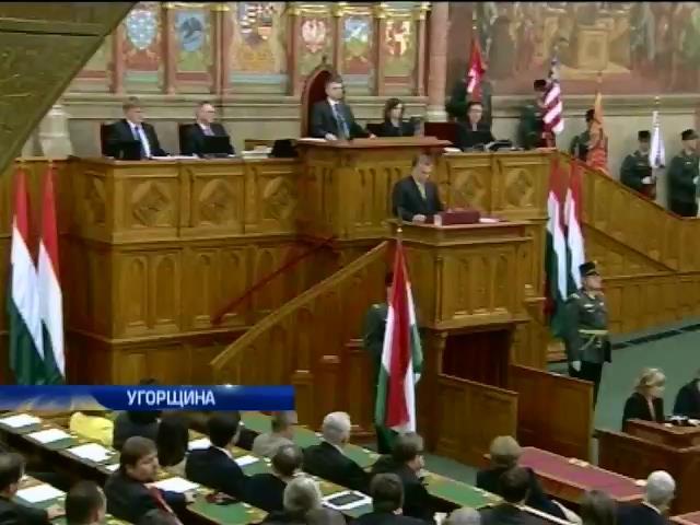 МИД выясняет, зачем новому премьеру Венгрии автономия в Украине (видео) (видео)