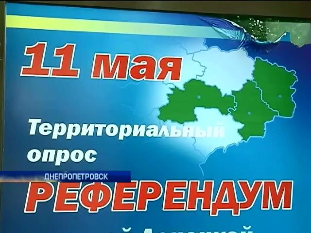 Референдум в Днепропетровске: За создание ДНР проголосовало всего 4% (видео)