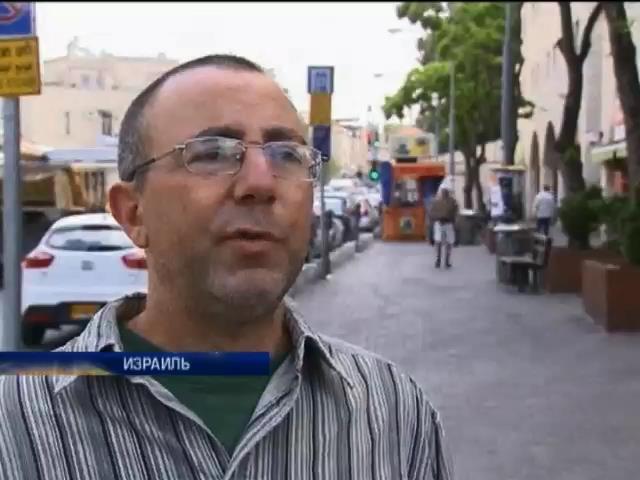 Израильский экс-премьер отправляется за решетку (видео)