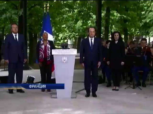 Министр юстиции Франции не захотела петь Марсельезу (видео)