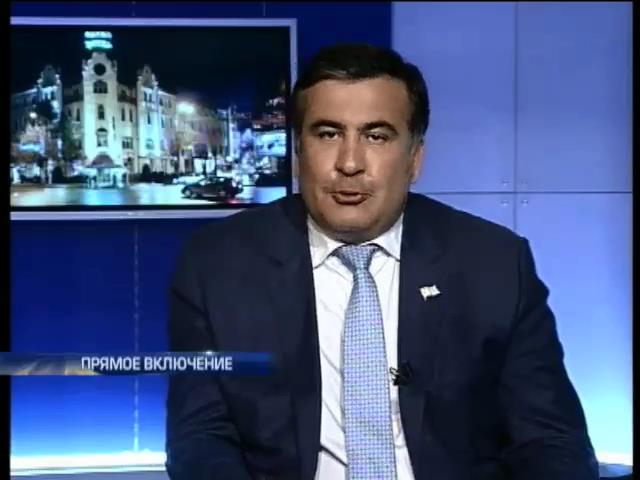 Саакашвили понял почему Путин включил Днепропетровск в свой шоппинг-лист (видео)