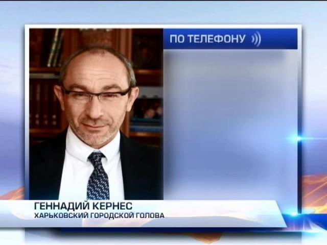 """Кернес о """"Днепре"""": эти кадры могут быть показаны на всю Украину (видео)"""