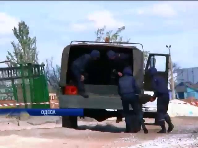 На дне Черного моря близ Одессы нашли 50-килограммовую бомбу (видео)