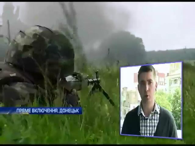 На Донетчине военные уничтожили террористические группировки и вывесили флаг Украины (видео)