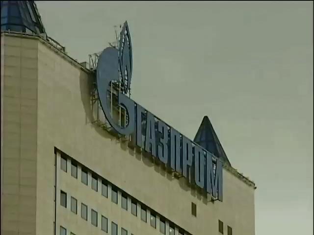 Газпром даст Литве скидку (видео)