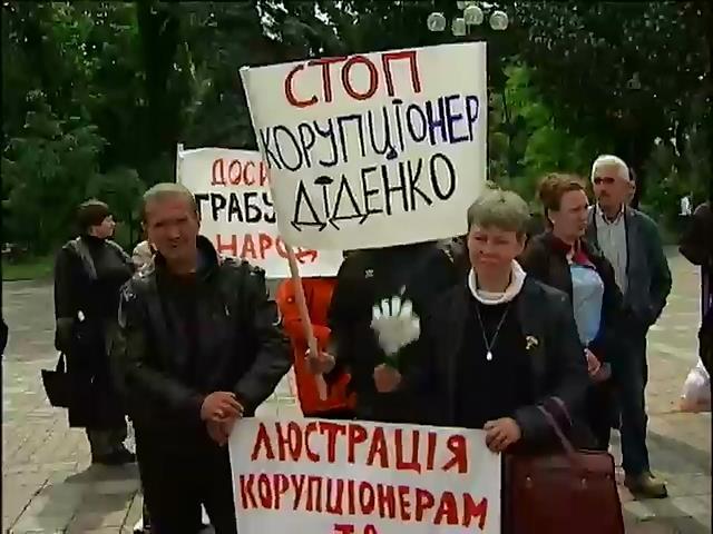 Пикетирование Верховной рады: Активисты хотят снять с поста замминистра топлива и энергетики (видео)