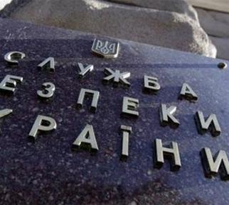 В адрес Порошенко поступают угрозы - СБУ
