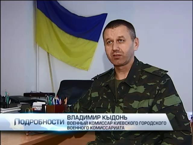 Киев создает армейский батальон (видео) (видео)