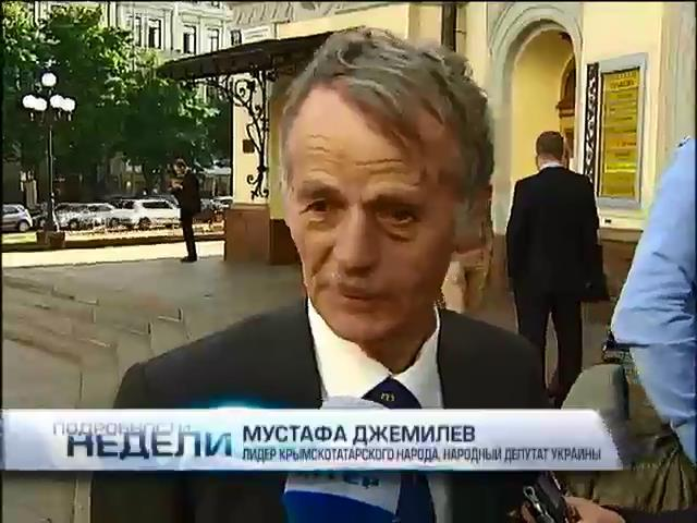 Годовщину депортации в Симферополе крымские татары отметили под дулами ОМОНа (видео)