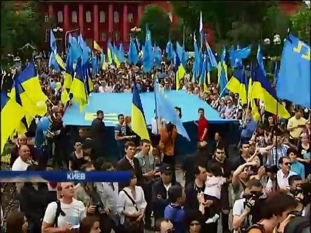 Крымские татары пикетировали посольство России в Киеве (видео) (видео)