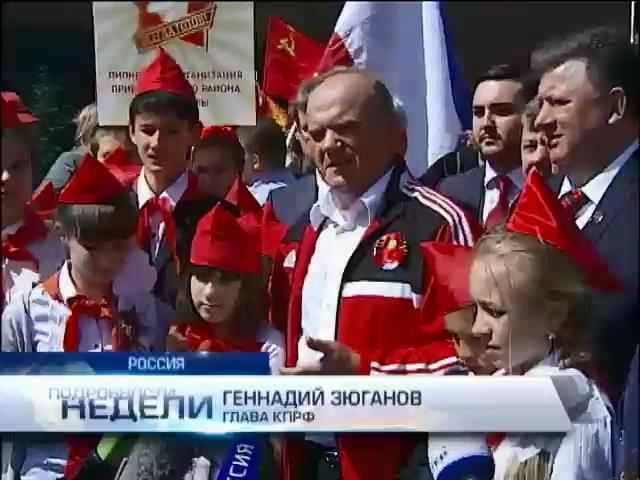 В Москве с помпой отпраздновали День пионерии (видео) (видео)