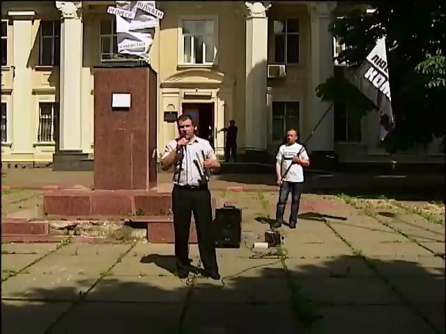 В Броварах жители требуют люстрации прокурора города (видео)