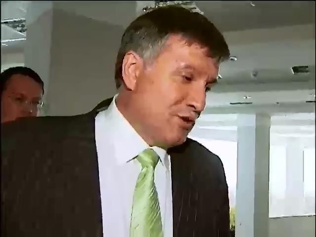 Арсен Аваков ничего не знает о тайных махинациях Курченко (видео)