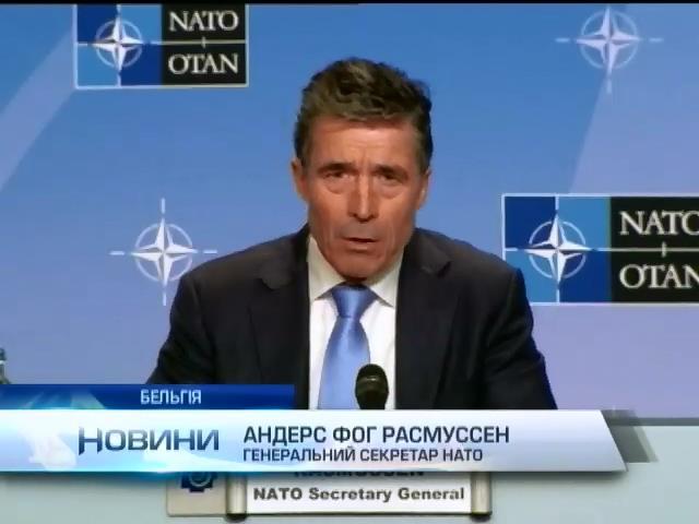 В НАТО не видят желания России потостановить конфликт с Украиной (видео) (видео)