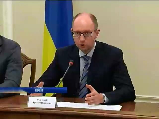 Яценюк призывает ввести ответственность за продажу своего голоса (видео)