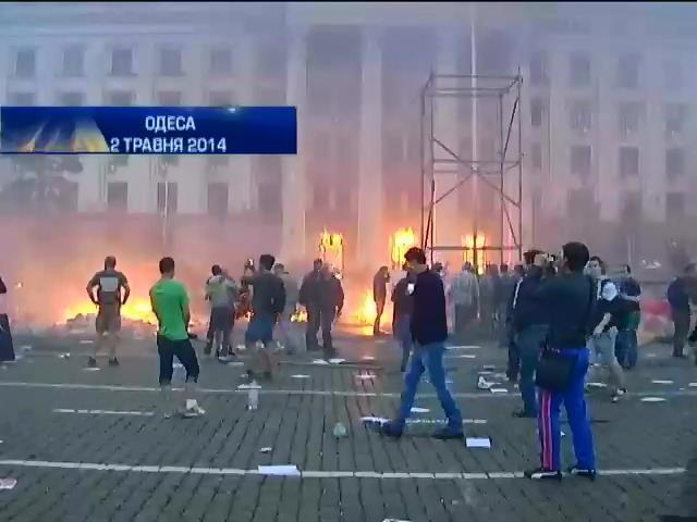 Причиной отравления людей в одесском Доме профсоюзов оказался хлороформ, а не угарный газ (видео)