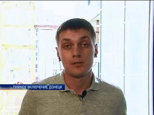Террористы атаковали избирательные участки в Мариуполе и Артемовске (видео) (видео)